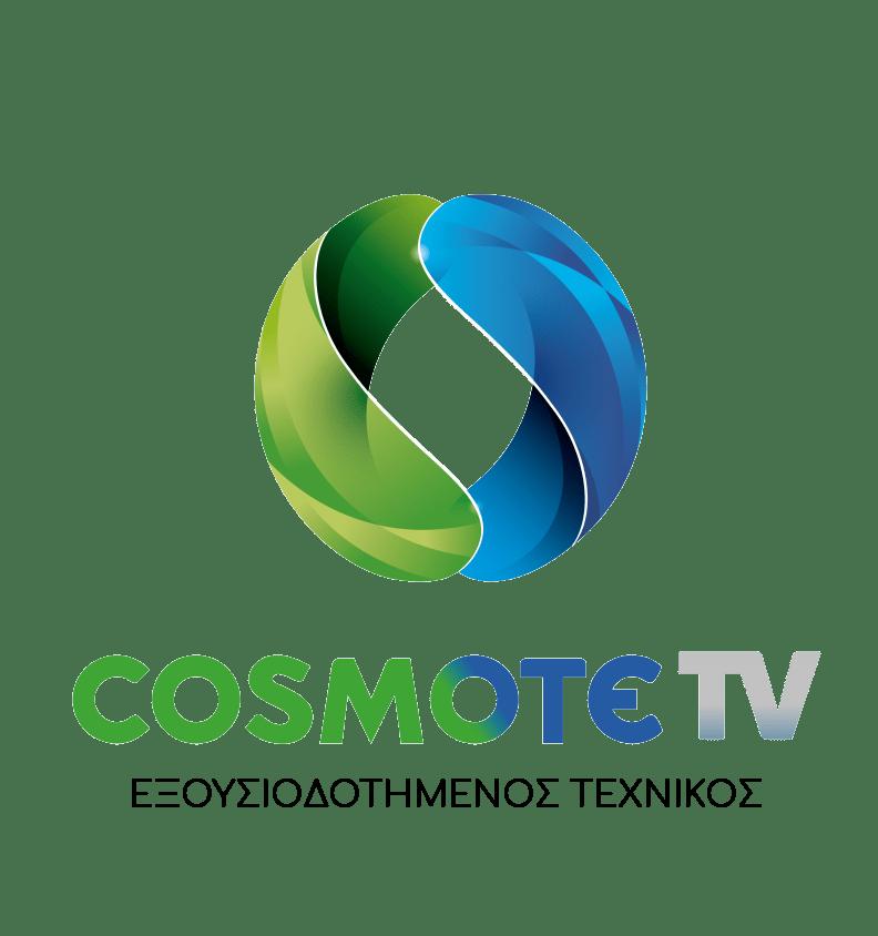εξουσιοδοτημένος τεχνικός cosmote tv